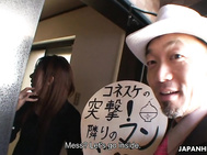 Horny Man Rice showed up at Nonoka Mihara's doorstep, while her husband was not at home, because he had a plan to fuck her good, right after she is done with sucking his dick.