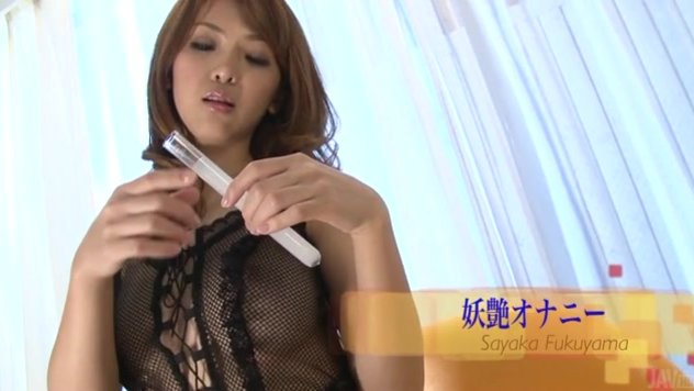Sayaka Fukuyama Strips Out Of Her Stockings To Get Off.