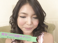 Stiff toys to pleaseMegumi Shino's hairy Asian pussy.