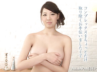 Shion Utsunomiya starts a wild POV session.