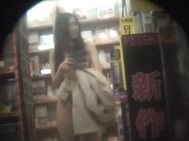 Haruka Sasai is a lovely Asian doll who likes public sex! She is shopping and she is being watched as she goes up and down the isles.